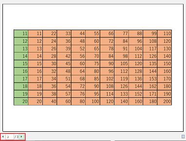 エクセルで改ページの利用-横向き用紙の中央に配置された2段目の表