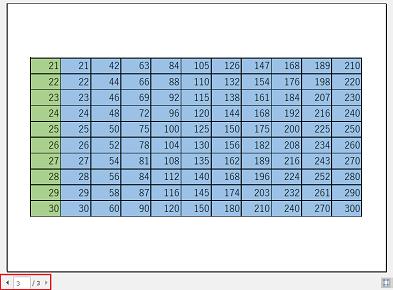 エクセルで改ページの利用-横向き用紙の中央に配置された3段目の表