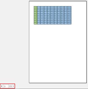 エクセルで改ページの利用-3段目の表