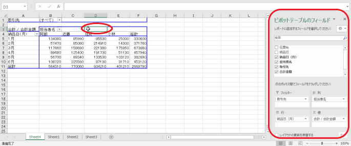 エクセルでピボットテーブルの作業ウインドウが表示されない時の対処法-ピボットテーブル内をクリックすると作業ウインドウが表示される図